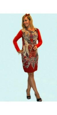 Плаття A366_1